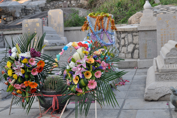 Holidays around the world: Qingming Festival in China